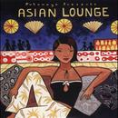 Asian Lounge thumbnail