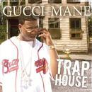 Trap House thumbnail