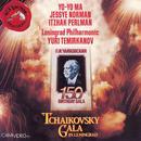 Tchaikovsky Gala In Leningrad thumbnail