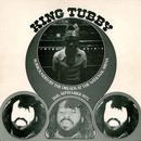 King Tubby Surrounded By The Dreads At The National Arena thumbnail