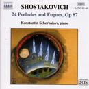 Shostakovich: 24 Preludes and Fugues, Op. 87 thumbnail