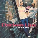 DJ-Kicks: Chicken Lips thumbnail