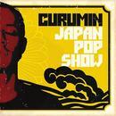 Japanpopshow thumbnail