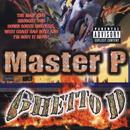 Ghetto D (Explicit) thumbnail