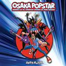 Osaka Popstar And The American Legends of Punk thumbnail