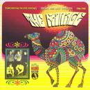 Tomorrow Never Knows - Singles And Lost Sessions 1966-1968 thumbnail