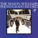 The Mason Williams Phonograph Record thumbnail
