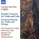 Gordon Shi-Wen Chin: Orchestral Works thumbnail