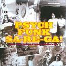 Psych Funk Sa-Re-Ga! thumbnail