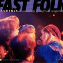 Fast Folk: A Community of Singers and Songwriters thumbnail