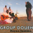 Zayna Jumma thumbnail