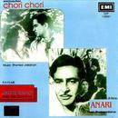 Chori Chori/Jagte Raho/Anari thumbnail