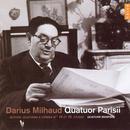 Darius Milhaud: Octuor, Quatuors À Cordes Nos. 14 & 15, Etudes thumbnail