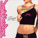 Definitive Jux: Teaser 2005 thumbnail