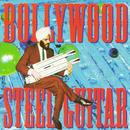 Bollywood Steel Guitar thumbnail
