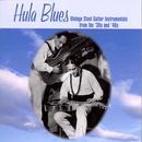 Hula Blues, Vintage Steel Guitar Instrumentals 1930-40's thumbnail