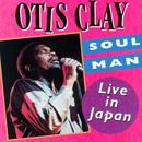 Soul Man: Live In Japan thumbnail