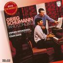 Edvard Grieg, Robert Schumann: Piano Concertos thumbnail