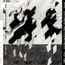 Document & Eyewitness 1979-1980 thumbnail