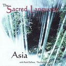 The Sacred Language - Asia thumbnail