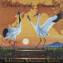 Dance Of The Sandhill thumbnail