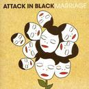 Marriage thumbnail