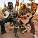 Brothers In Bamako thumbnail