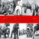 Blind Man's Zoo thumbnail