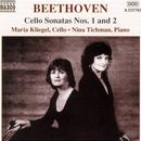 Music For Cello & Piano 1 thumbnail