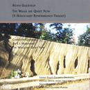 Sylvia Glickman: The Walls Are Quiet Now (A Holocaust Remembrance Trilogy) thumbnail