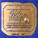 Wine Lounge thumbnail