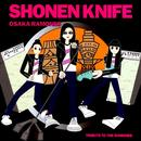Osaka Ramones (Tribute To The Ramones) thumbnail