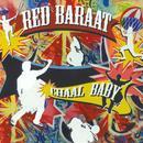 Chaal Baby thumbnail