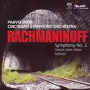 Rachmaninoff: Symphony No. 2; Dances From Aleko; Scherzo thumbnail