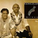 Music For The Hawaiian Islands Vol. 2 Kahelelani Niihau thumbnail