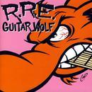 R.R.E. thumbnail