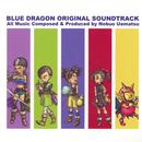 Blue Dragon (Original Soundtrack) thumbnail