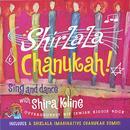 ShirLaLa Chanukah! thumbnail