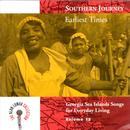Alan Lomax Collection: Southern Journey: Earliest Times, Vol. 13 thumbnail